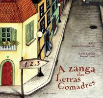 b_300_200_16777215_00_images_A_Zanga_das_Letras_Comadres.jpg